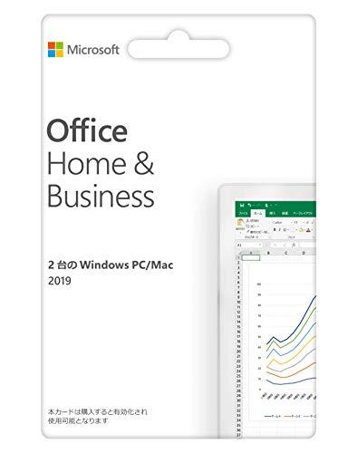 【旧商品】Microsoft Office Home & Business 2019(永続版)|カード版|Windows10/mac対応|PC2台