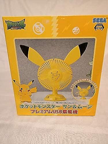 marca de lujo SEGA Pokemon Sun & & & Moon Premium USB Fan Pikachu ver anime otaku japan  la mejor selección de