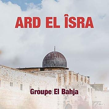 Ard Al Îsra