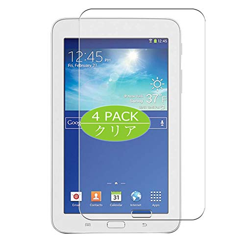 Vaxson - Protector de pantalla para Samsung Galaxy Tab 3 Life SM-T110 T111 T113 T116 7', Ultra HD Protector de película [no vidrio templado] TPU flexible película protectora