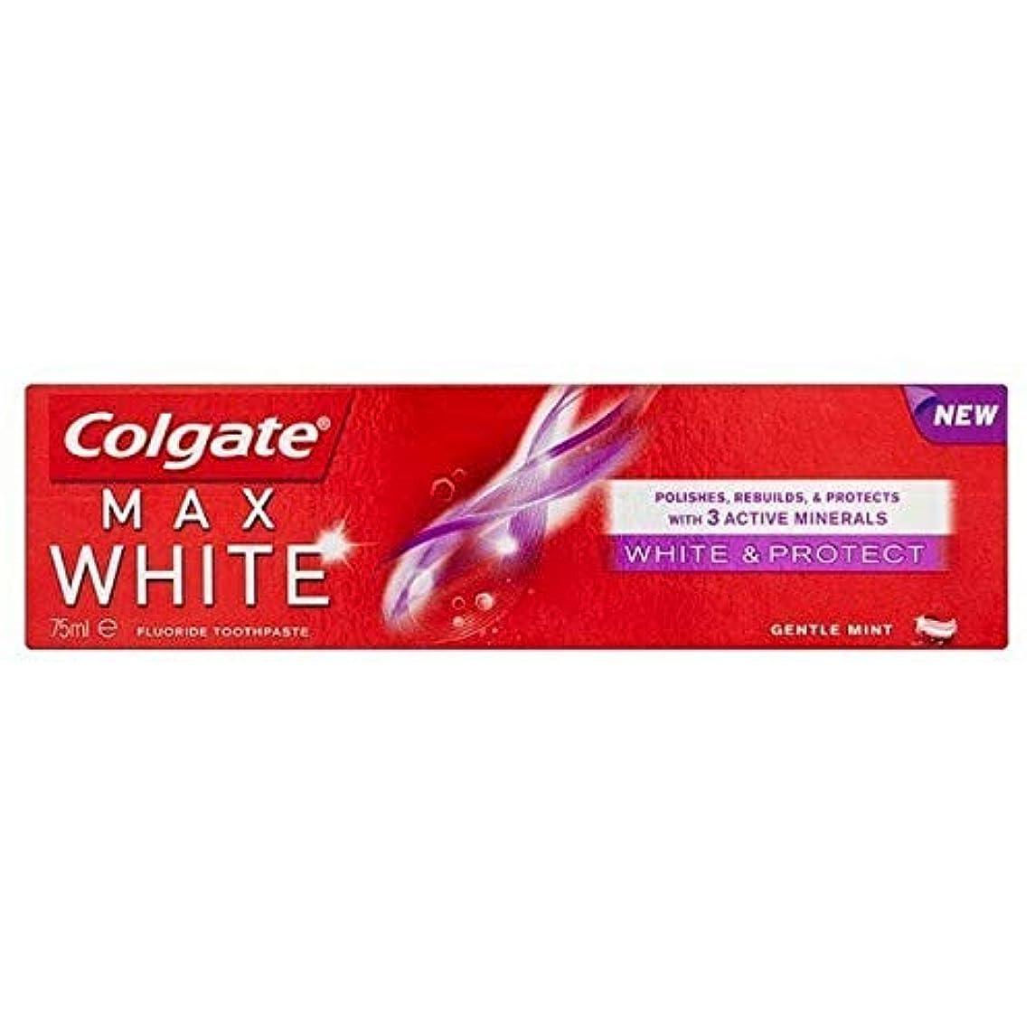 抽出雄大な施し[Colgate ] コルゲートマックスホワイトホワイトニング&歯磨き粉75ミリリットルを保護 - Colgate Max White Whitening & Protect Toothpaste 75ml [並行輸入品]