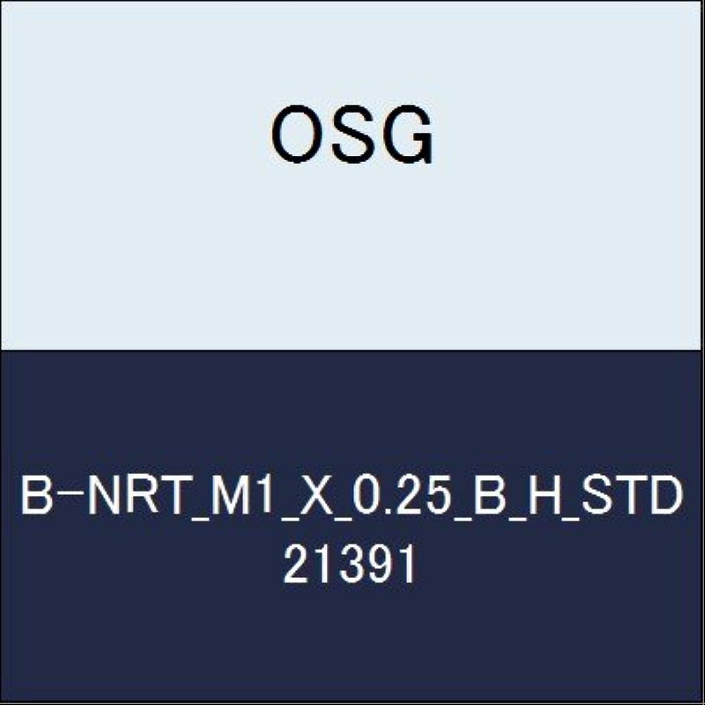 取り消す電信バスケットボールOSG ハイス溝ナシタップ B-NRT_M1_X_0.25_B_H_STD 商品番号 21391