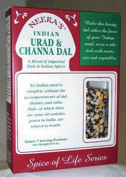 Urad Channa Popular brand in the world Dal Albuquerque Mall - a blend and split lentils imported of Indian