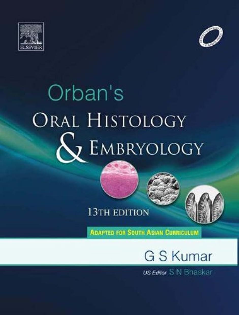 ポーク病気だと思う優しいOrban's Oral Histology & Embryology (English Edition)