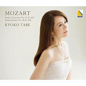 モーツァルト:ピアノ協奏曲 第 25番 K. 503、ピアノ・ソナタ 第 10番 K. 330