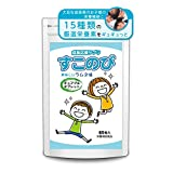 すこのび 子供 身長 サプリ カルシウム アルギニン 60粒(30日分)(ラムネ)