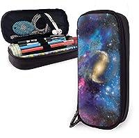 銀河の夢 ペンケース 筆箱 化粧ポーチ 取り出しやすい ファスナー付き 収納可能 多機能 持ち運びに便利 学生 大人適用 男女兼用