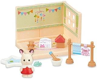 シルバニアファミリーひろがる大きなお部屋5 ショコラウサギファミリーのすてきなお家 [4.お庭で遊ぶセット&ショコラウサギの赤ちゃん](単品)