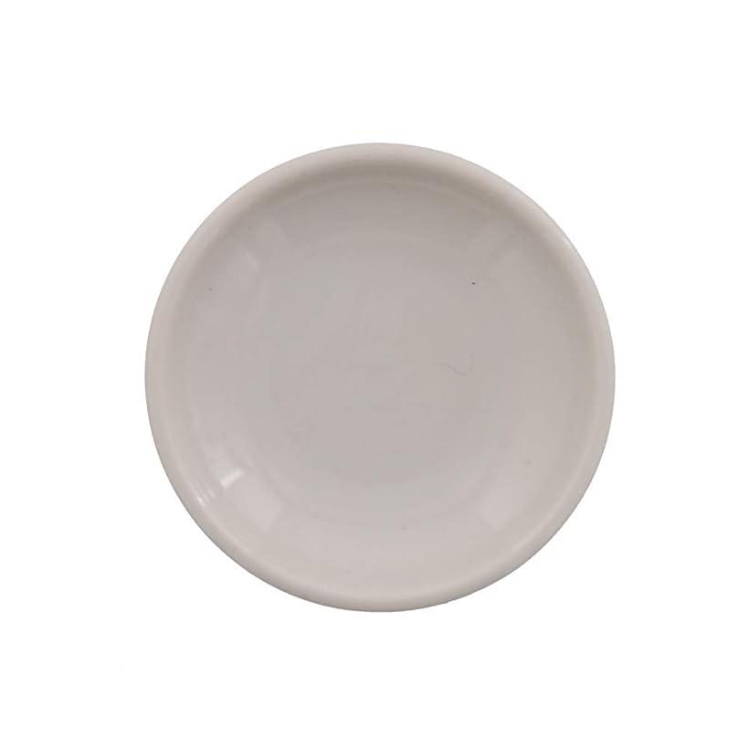 困惑したマウンド拾う(アウトレット)白い食器 豆皿(丸8.8)