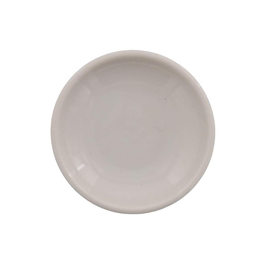 マウント穿孔するそのような(アウトレット)白い食器 豆皿(丸8.8)