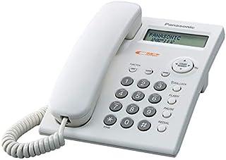 Panasonic Corded Telephone, White, KX-TS889SUW