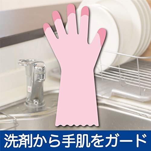 ファミリービニール手袋中厚手指先強化Mサイズ2双パック(Mサイズピンク×1双・Mサイズグリーン×1双)キッチン炊事掃除用