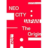 NCT 127 1st Tour 'NEO CITY : JAPAN - The Origin'(DVD3枚組)(初回生産限定盤)