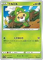 ポケモンカードゲーム PK-S6a-004 クルミル C