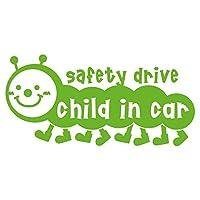 imoninn CHILD in car ステッカー 【パッケージ版】 No.21 イモムシさん (黄緑色)