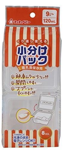 チュチュベビー 離乳食保存用 小分けパック 120mL 8コ入り 冷凍・電子レンジ対応