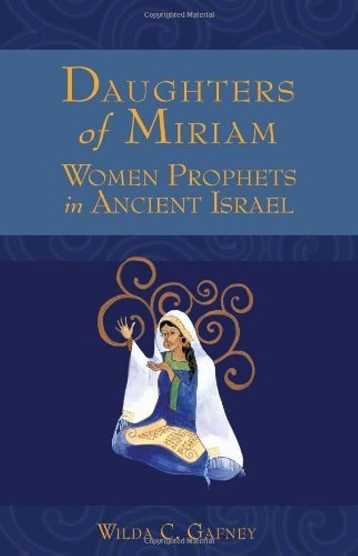 セットする任命シロナガスクジラDaughters of Miriam: Women Prophets in Ancient Israel (English Edition)