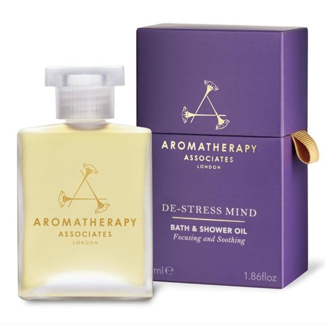 岸新聞カウントアップアロマセラピー アソシエイツ De-Stress - Mind Bath & Shower Oil 55ml/1.86oz