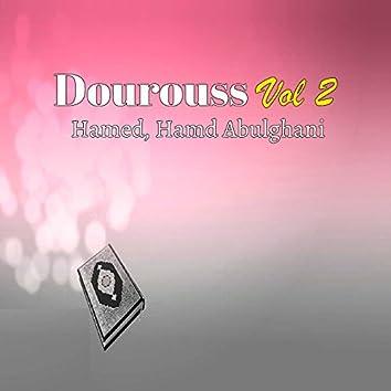 Dourouss Vol 2 (Quran)