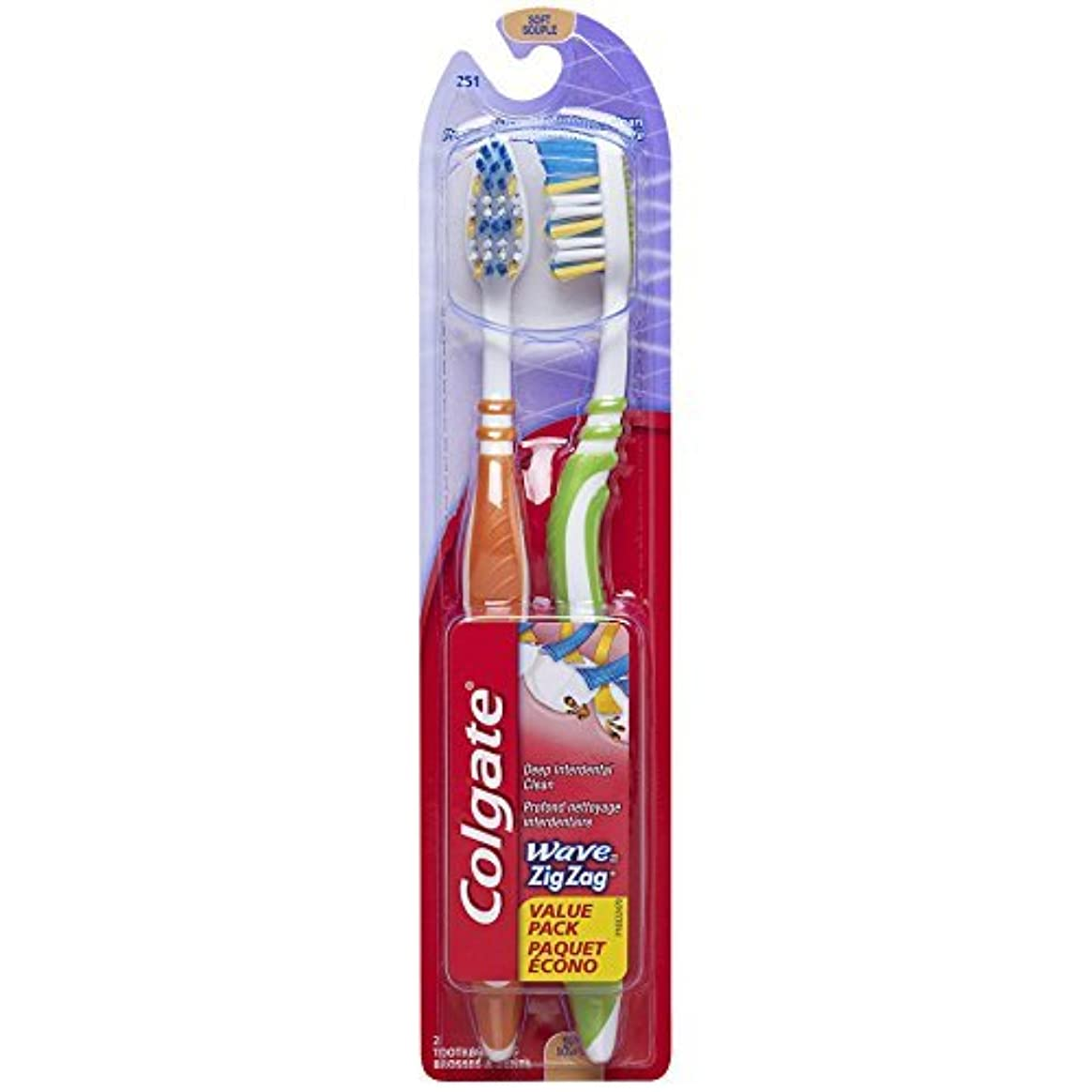 侮辱疎外グラマーColgate Wave Zig Zag Toothbrush Soft 2 Count (Pack of 6) [並行輸入品]