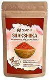 NABALI FAIRKOST Mezcla de especias Shakshuka I Productos de calidad de Palestina I 100% natural, aromático, tradicionalmente oriental I sin aditivos I Vegano (100 g)