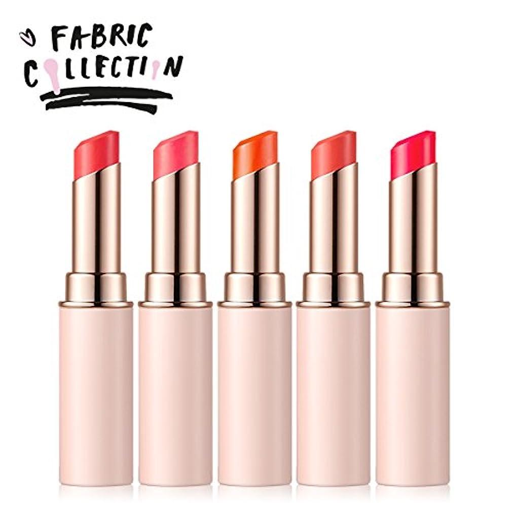 どう?墓デザイナーTONYMOLY Kiss Lover Style Lipstick S/S # PK09 Pink Fudge トニーモリー キスラバースタイルリップスティック S/S [並行輸入品]