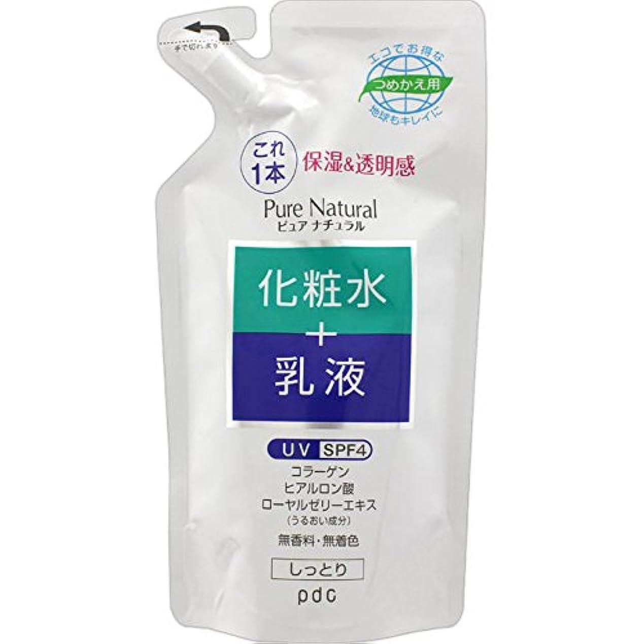 禁じる粘着性ヒューマニスティックポーラデイリーコスメ ピュア ナチュラル エッセンスローション UV(つめかえ用) 200ml