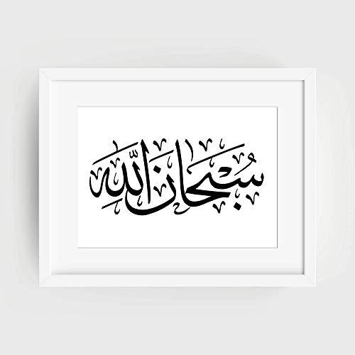 Din A4 Kunstdruck ungerahmt Subhanallah Allah Islamische Kunst Koran Arabisch Islam Kalligraphie Druck Poster Bild