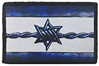 Israel Flag Barbed Wire Military Hook Loop Tactics Morale Patch