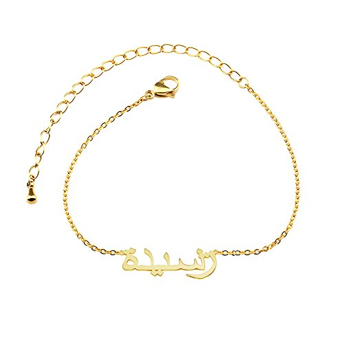 AOCHEE Arabic Name Bracelet Arabic Personalized Bracelet Custom Arabic Bracelet with Any Name(Gold)