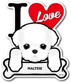 PET-036 MALTESE マルチーズ DOG STICKER ドッグステッカー 車 犬 イラスト アイラブ ペット 愛犬