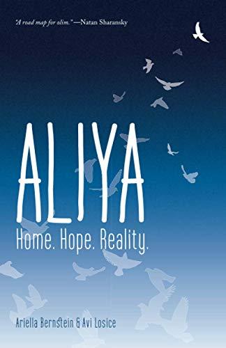 Aliya: Home. Hope. Reality.