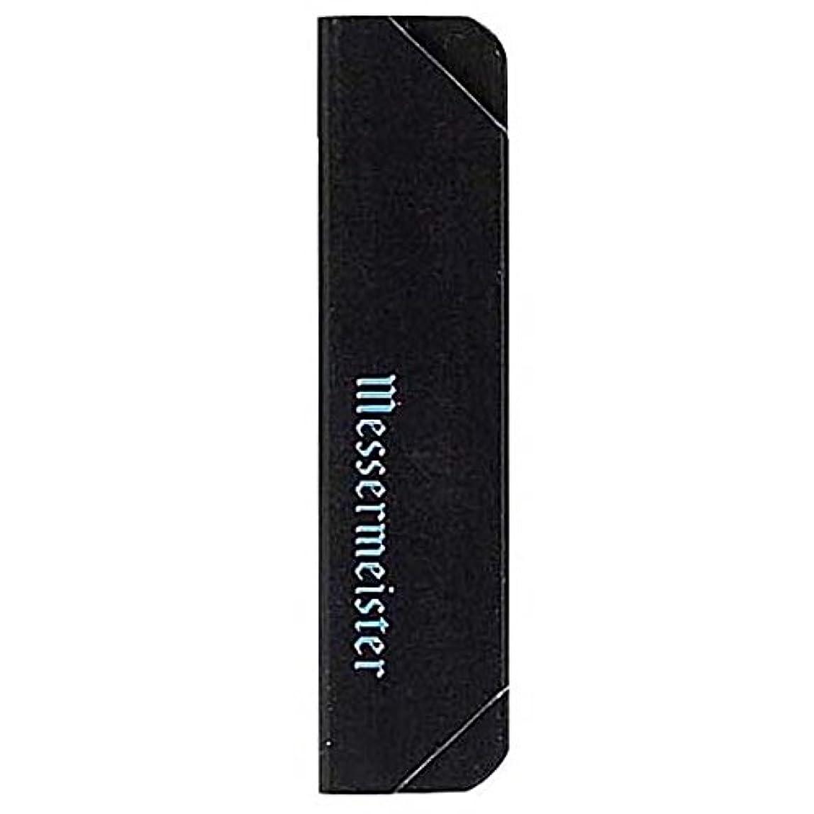 ええしなければならない弾力性のあるメッサーマイスター エッジガード 包丁カバー 3インチ 極小 ブラック 8.4×W1.6×0.4cm ESG03G