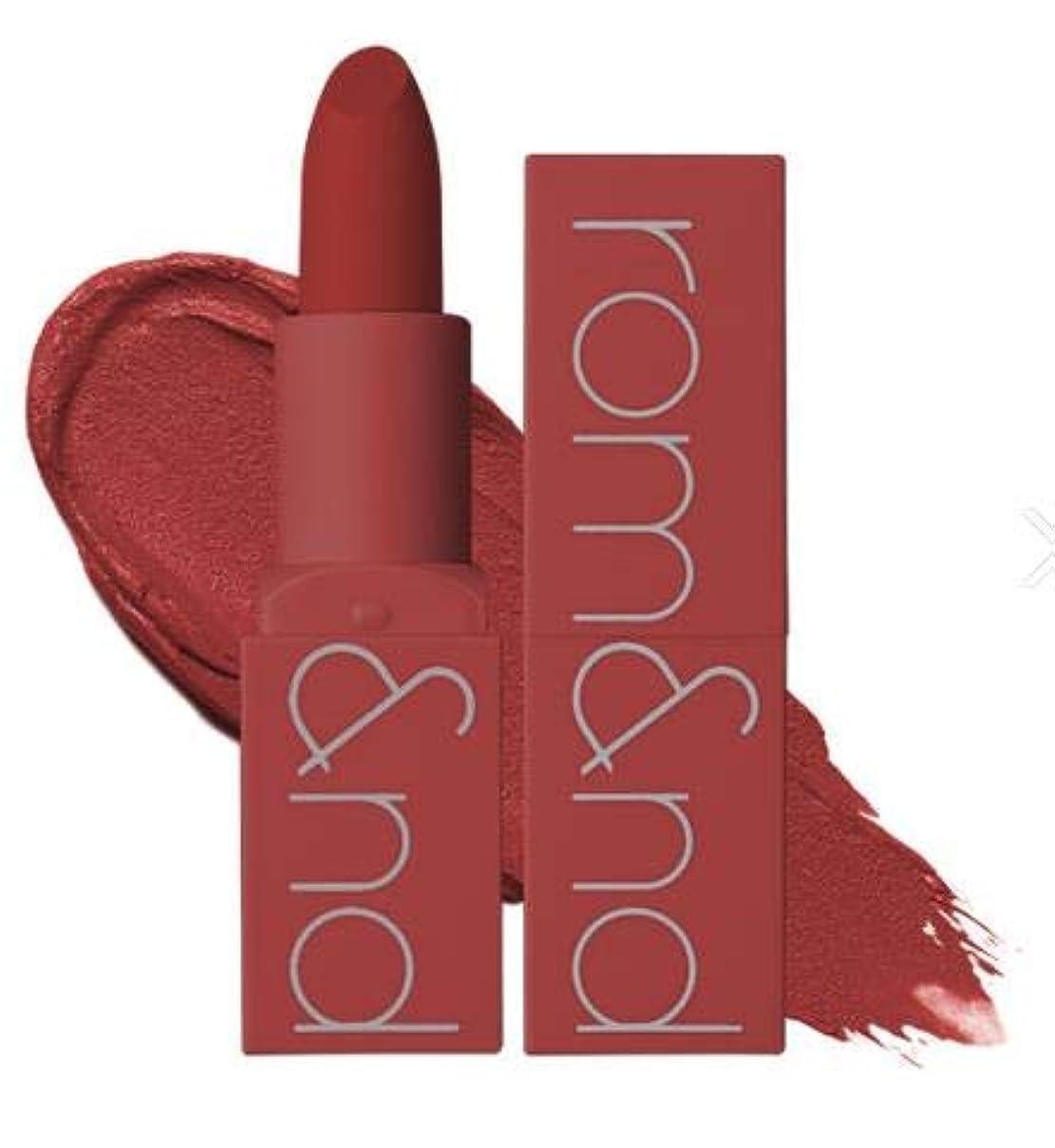 影響する矛盾路面電車[Sunset Edition] Romand Zero Matte Lipstick (#Silhouette) ロムアンド ゼロ マット リップスティック [並行輸入品]