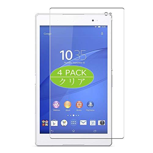 "VacFun 4 Piezas HD Claro Protector de Pantalla para Sony Xperia Z3 Tablet Compact SGP621 SGP611 SGP612 8"", Screen Protector Sin Burbujas Película Protectora (Not Cristal Templado)"