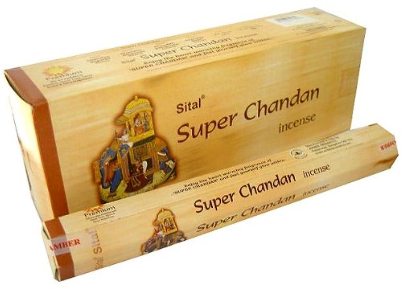 早熟医薬品部族Sital スーパーチャンダン 3個セット