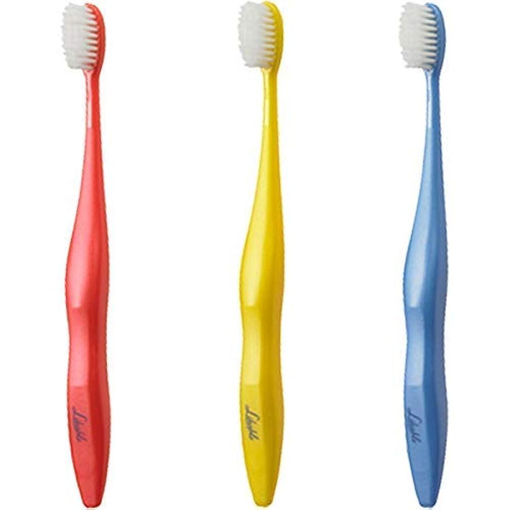 大通りセブン未知のライカブル 歯ブラシ 3本セット 日本製 歯科専売