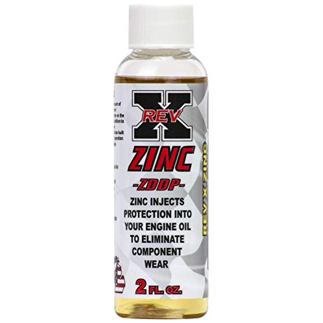 REV-X ZDDP Oil Additive - Zinc for Flat Tappet Cams & Engine Break in (1)