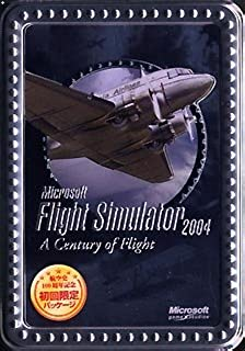Microsoft Flight Simulator 2004 初回限定パッケージ