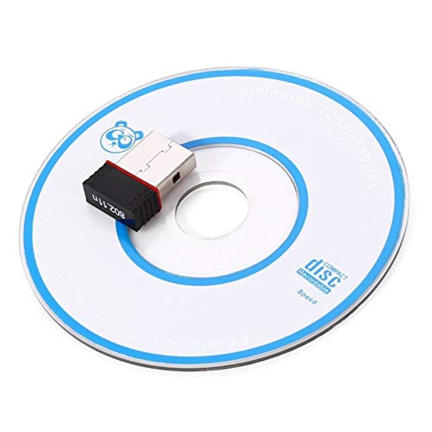 不従順応援する反逆者Ququack 150MbpsアダプターUSBワイヤレスネットワークカードWiFi信号トランスミッターレシーバーデスクトップラップトップCDドライバー付きWLAN USBアダプター