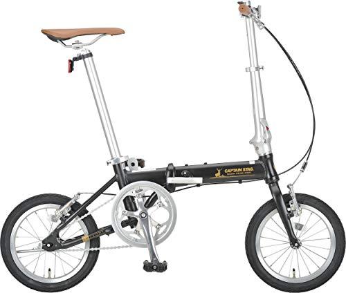 【Amazon.co.jp 限定】 キャプテンスタッグ(CAPTAIN STAG) リライト 14インチ 折りたたみ自転車 アルミフレーム 超軽量 [重量約8.2kg / 前後V型ブレーキ] 標準装備 AL-FDB141 マットブラック YG-1409