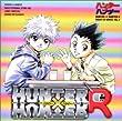 ハンター×ハンターR ― ラジオCDシリーズ Vol.2 「ナツ×ボン踊り×音頭?」