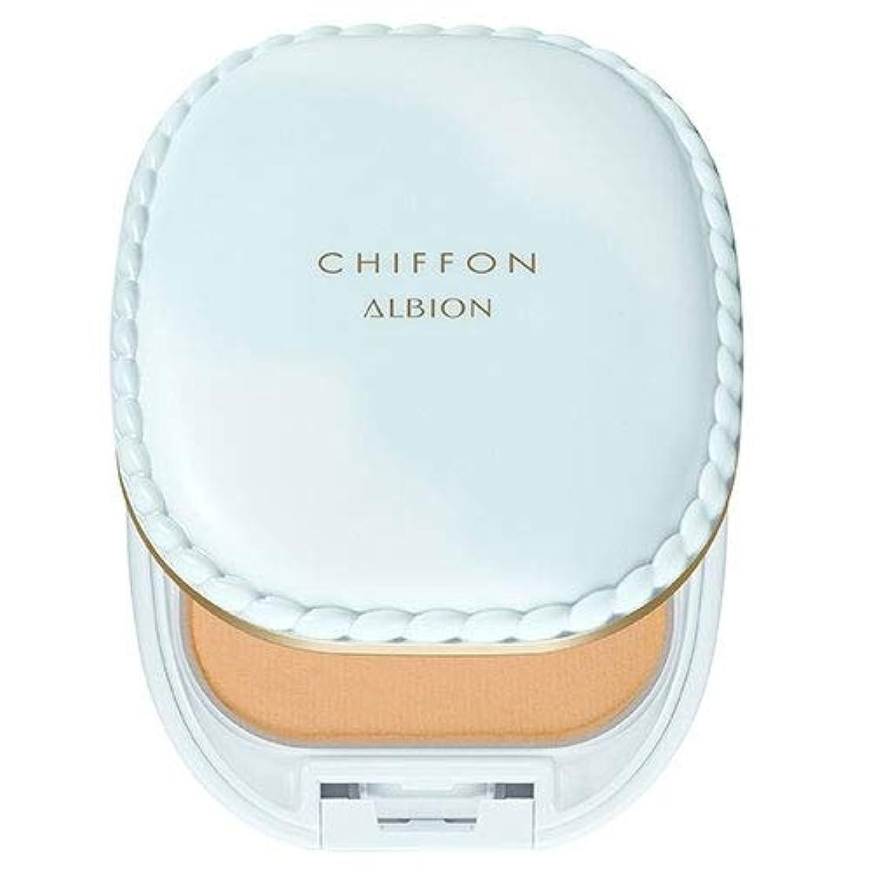加入直感刺繍アルビオン スノー ホワイト シフォン 全6色 SPF25?PA++ 10g (レフィルのみ) -ALBION- 040