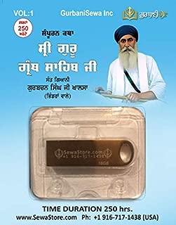 ਸੰਪੂਰਨ ਕਥਾ - ਸ੍ਰੀ ਗੁਰੂ ਗ੍ਰੰਥ ਸਾਹਿਬ ਜੀ   Complete Katha - Sri Guru Granth Sahib Ji (629 Hrs) - ਯੂ.ਐਸ.ਬੀ ਡ੍ਰਾਈਵ   USB Drive
