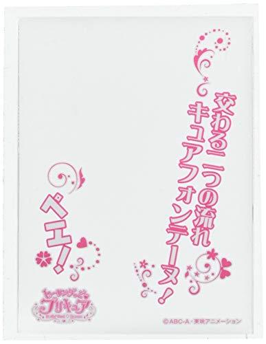 エンスカイ キャラクターオーバースリーブ ヒーリングっどプリキュア キュアフォンテーヌ (ENO-051)
