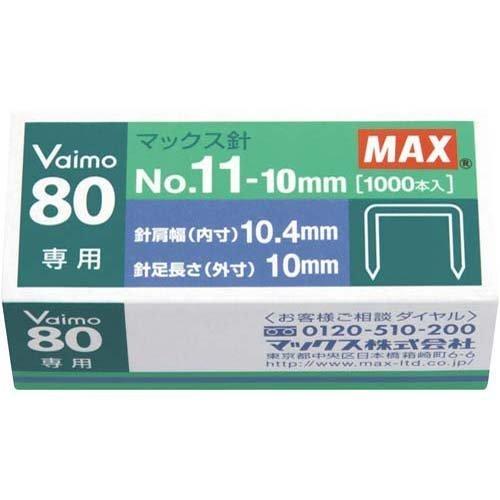 マックス バイモ80用11号針No.11−10mm 10箱