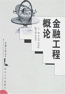 zheng kang ye