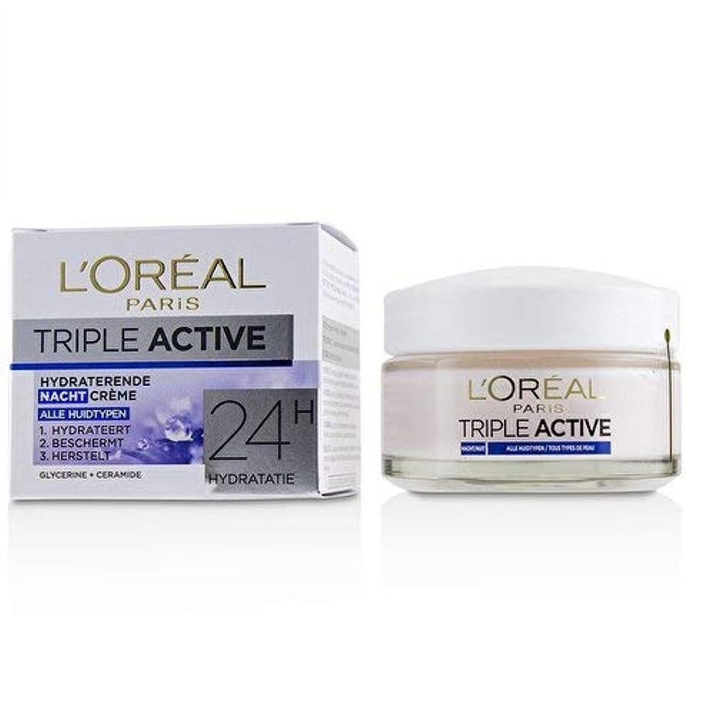 棚過言風邪をひくロレアル Triple Active Hydrating Night Cream 24H Hydration - For All Skin Types 50ml/1.7oz並行輸入品