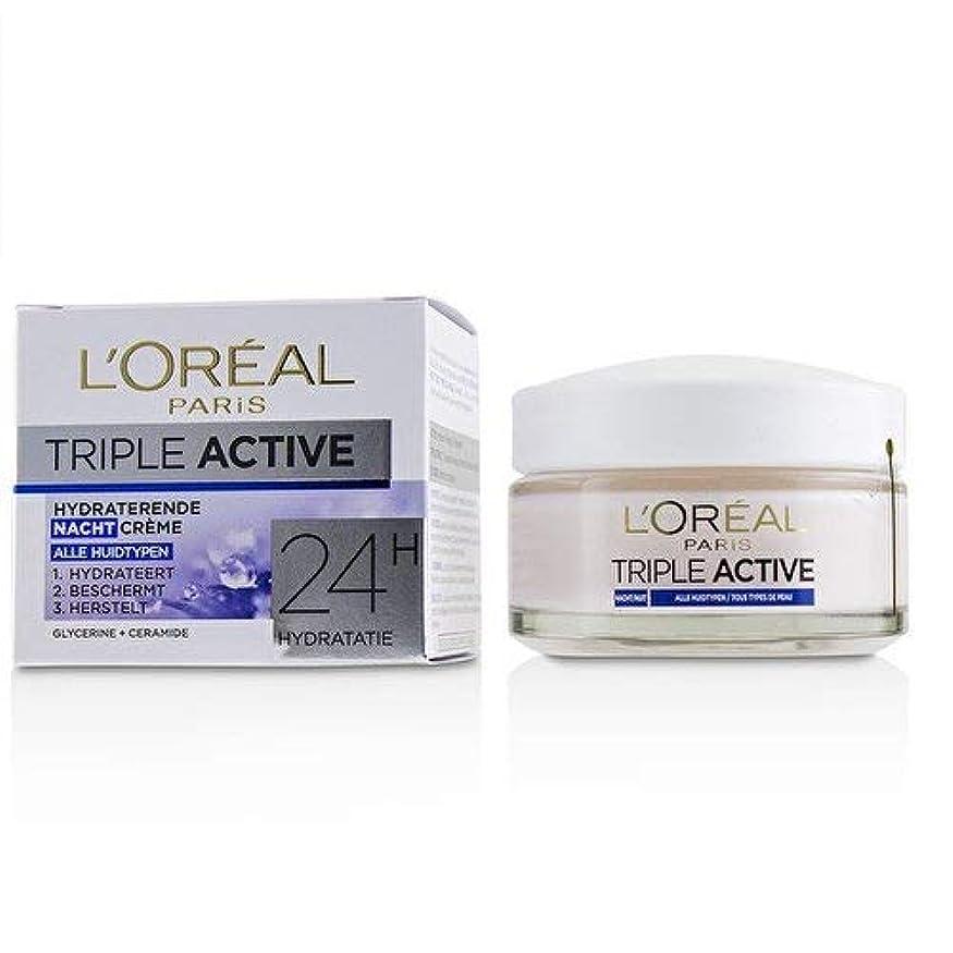 労苦脚本家被害者ロレアル Triple Active Hydrating Night Cream 24H Hydration - For All Skin Types 50ml/1.7oz並行輸入品