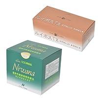 NIWANA(ニワナ)1箱 + ルイボスTXエクセレント1箱セット
